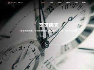 濟南SEO優化-http://www.wsyztc.live/tpl/pc/pc059/網站建設