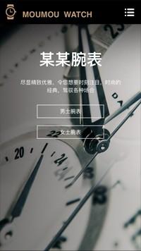 预览钟表网站模板的手机端-模板编号:2662