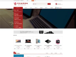 预览网站模板的PC端-模板编号:2881
