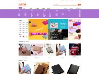 淄博建網站-淄博http://www.wsyztc.live/tpl/pc/pc001/網站建設