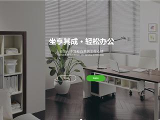 预览网站模板的PC端-模板编号:2890