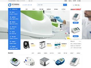 濱州建網站-濱州http://www.wsyztc.live/tpl/pc/pc001/網站建設