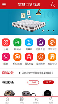 预览网站模板的手机端-模板编号:2845