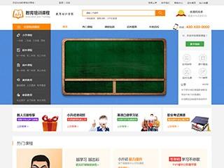 预览网站模板的PC端-模板编号:2815