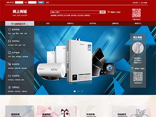 预览网站模板的PC端-模板编号:2870